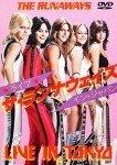 The-Runaways-Live-In-Japan-1977-106x150 Cherri Curri dans Bio'